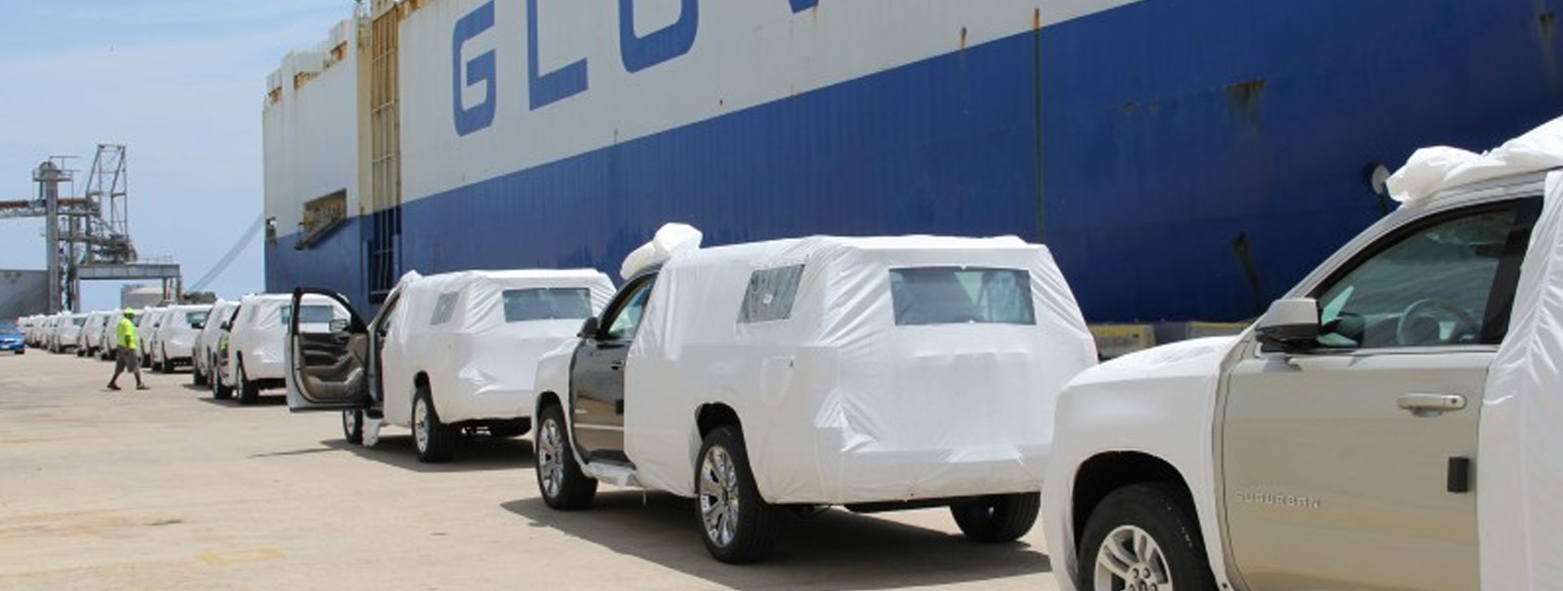 hoegh autoliners transports cars from a roll on/off terminal at port freeport
